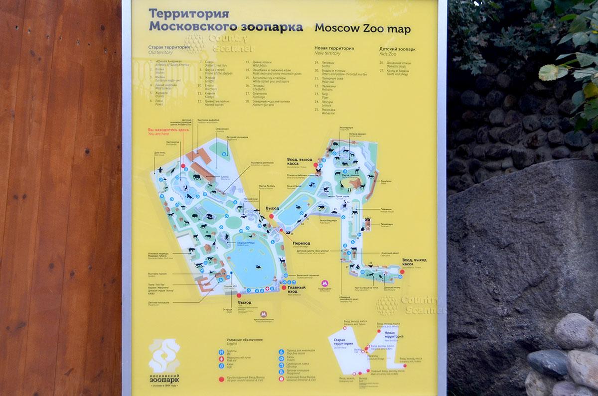 Карта Московского зоопарка.