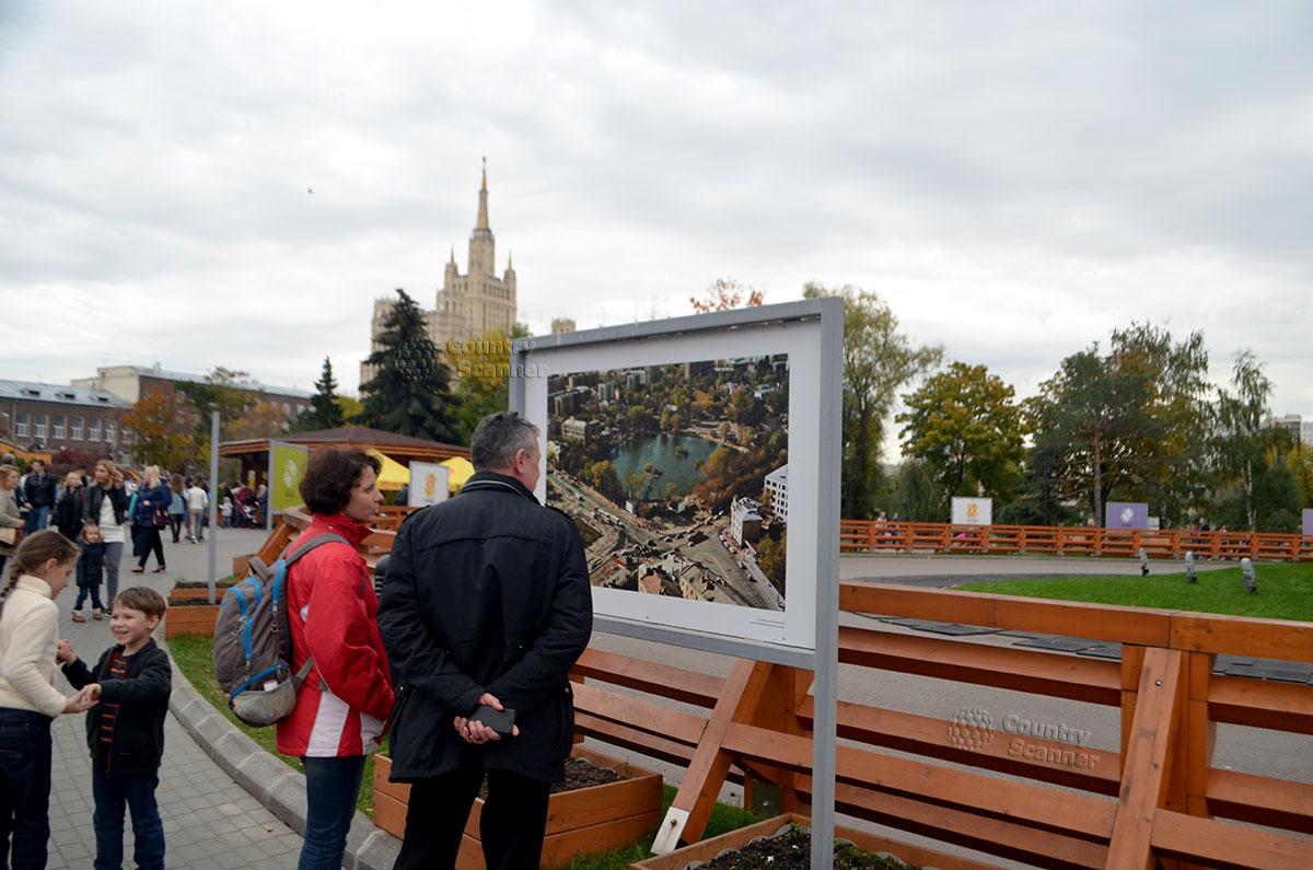 План реконструкции Московского зоопарка.