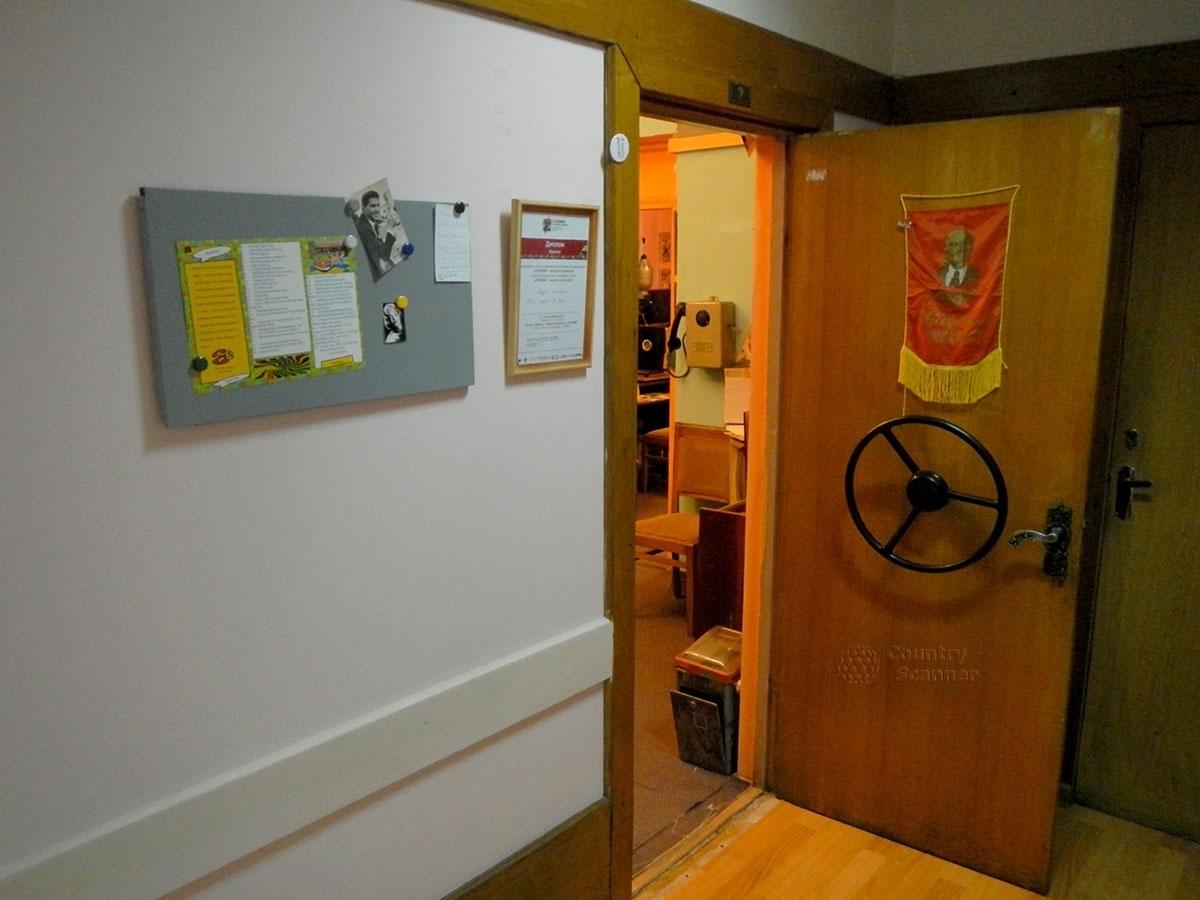 музей 60 годов - входная дверь.