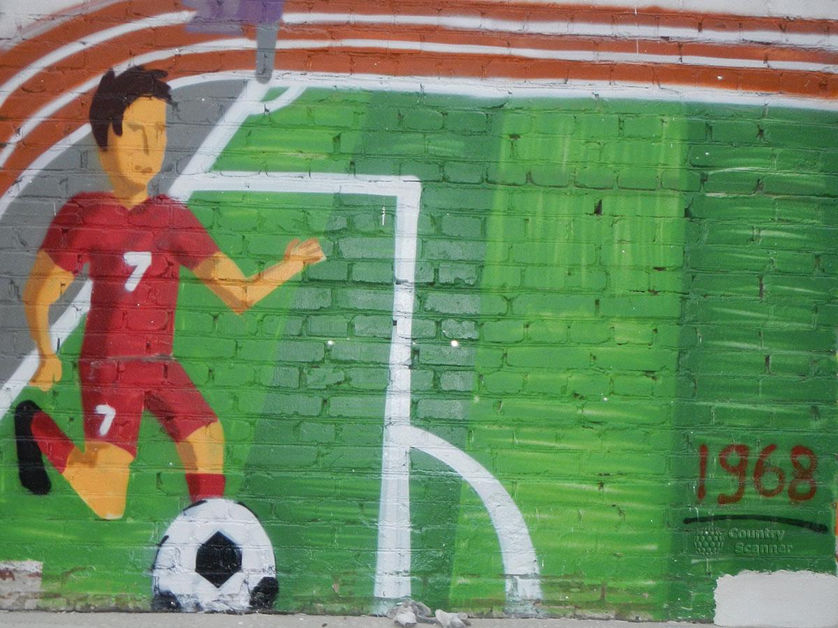 музей 60 годов - рисунок на стене. Футболист сборной СССР Численко, судя по номеру.