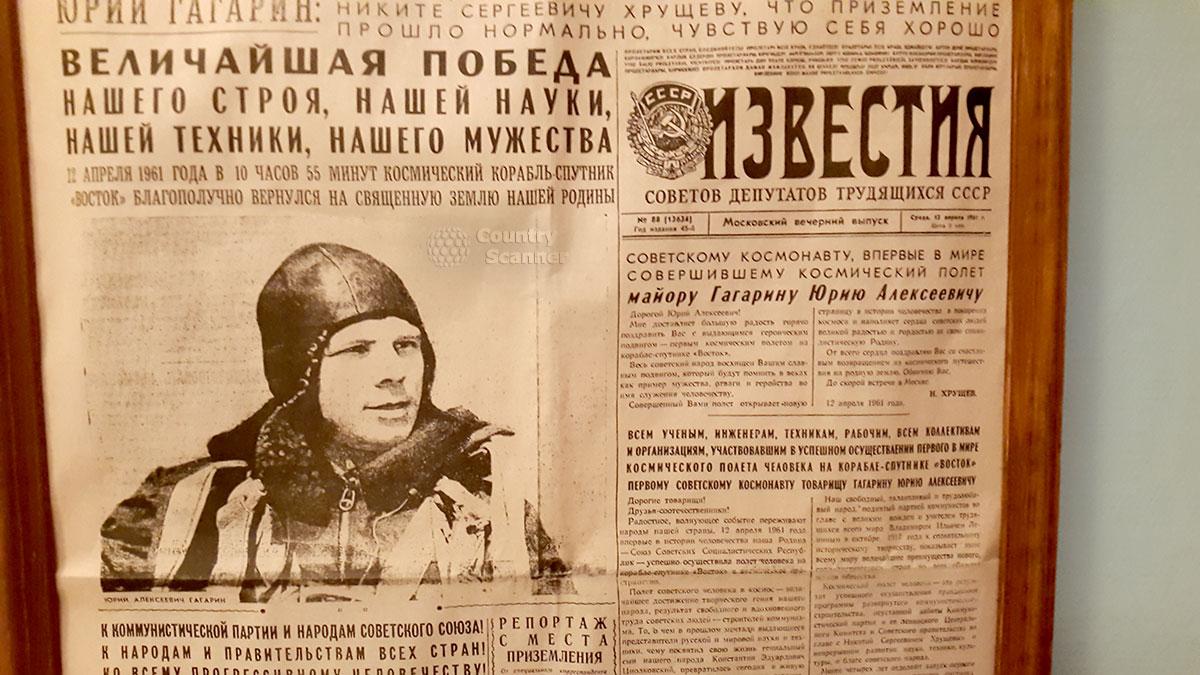 музей 60 годов. Номер газеты о первом полете в космос.
