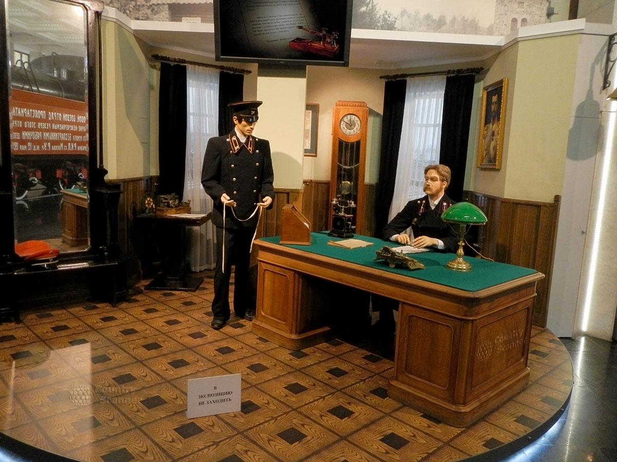 Музей МЖД. Начальник станции принимает рапорт телеграфиста.