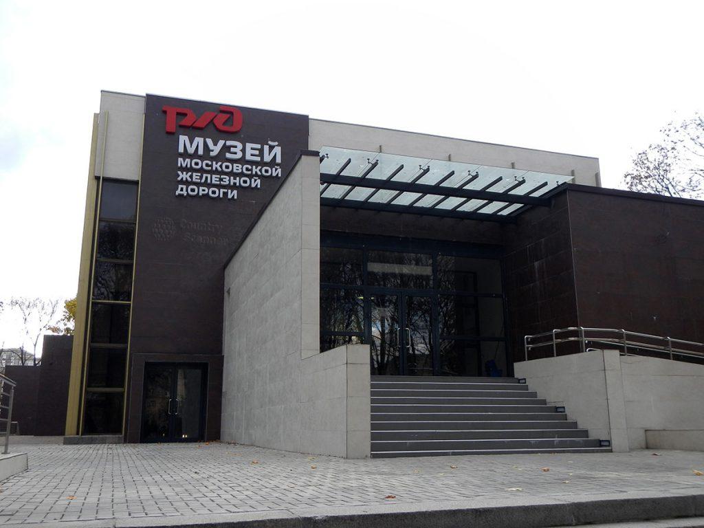 muzey-zheleznoy-dorogi-countryscanner-2-1024x768.jpg