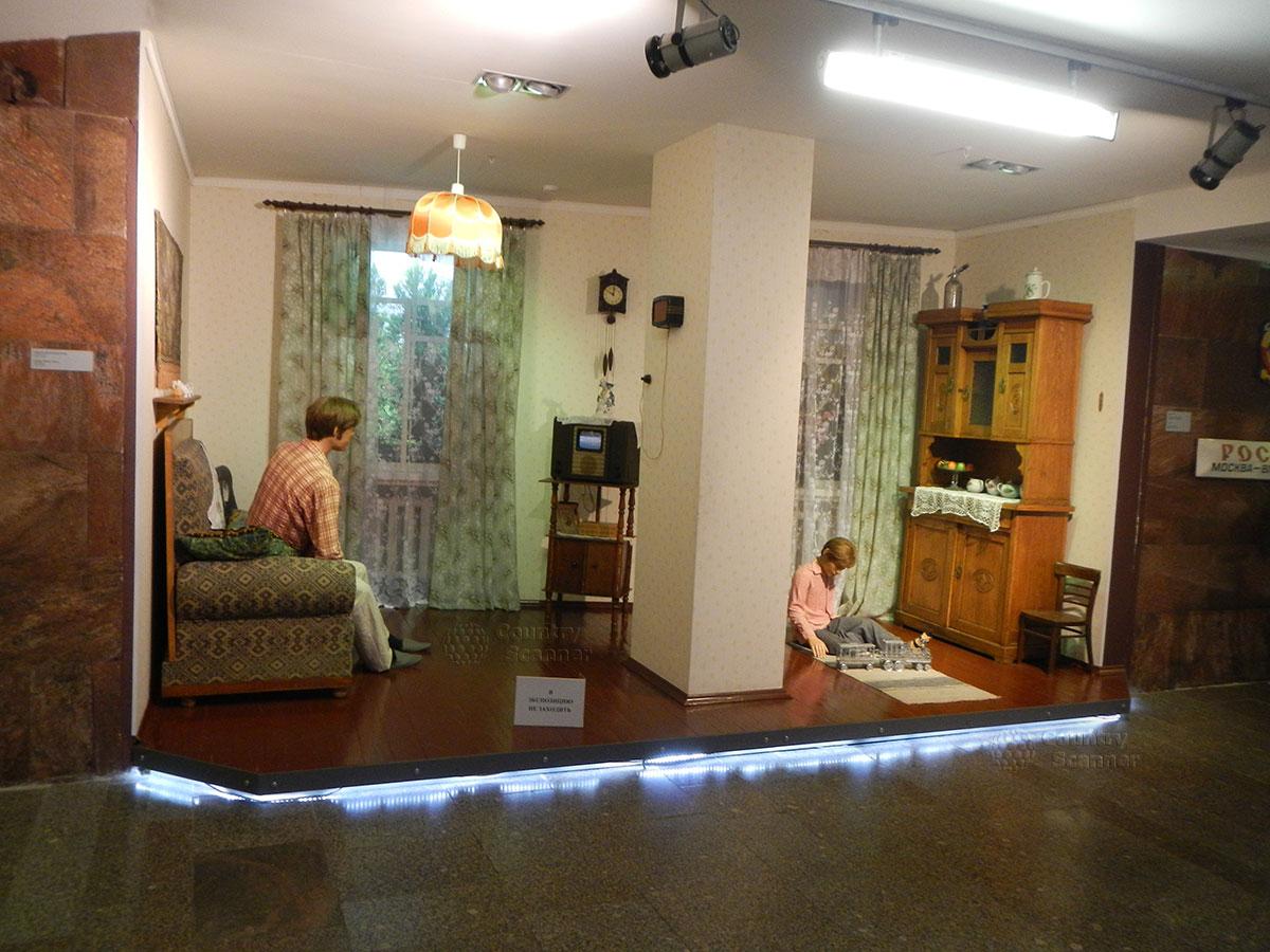 Музей МЖД. Комната в квартире железнодорожника.
