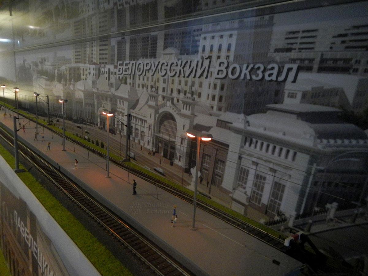 Музей МЖД. Объемное изображение Белорусского вокзала.
