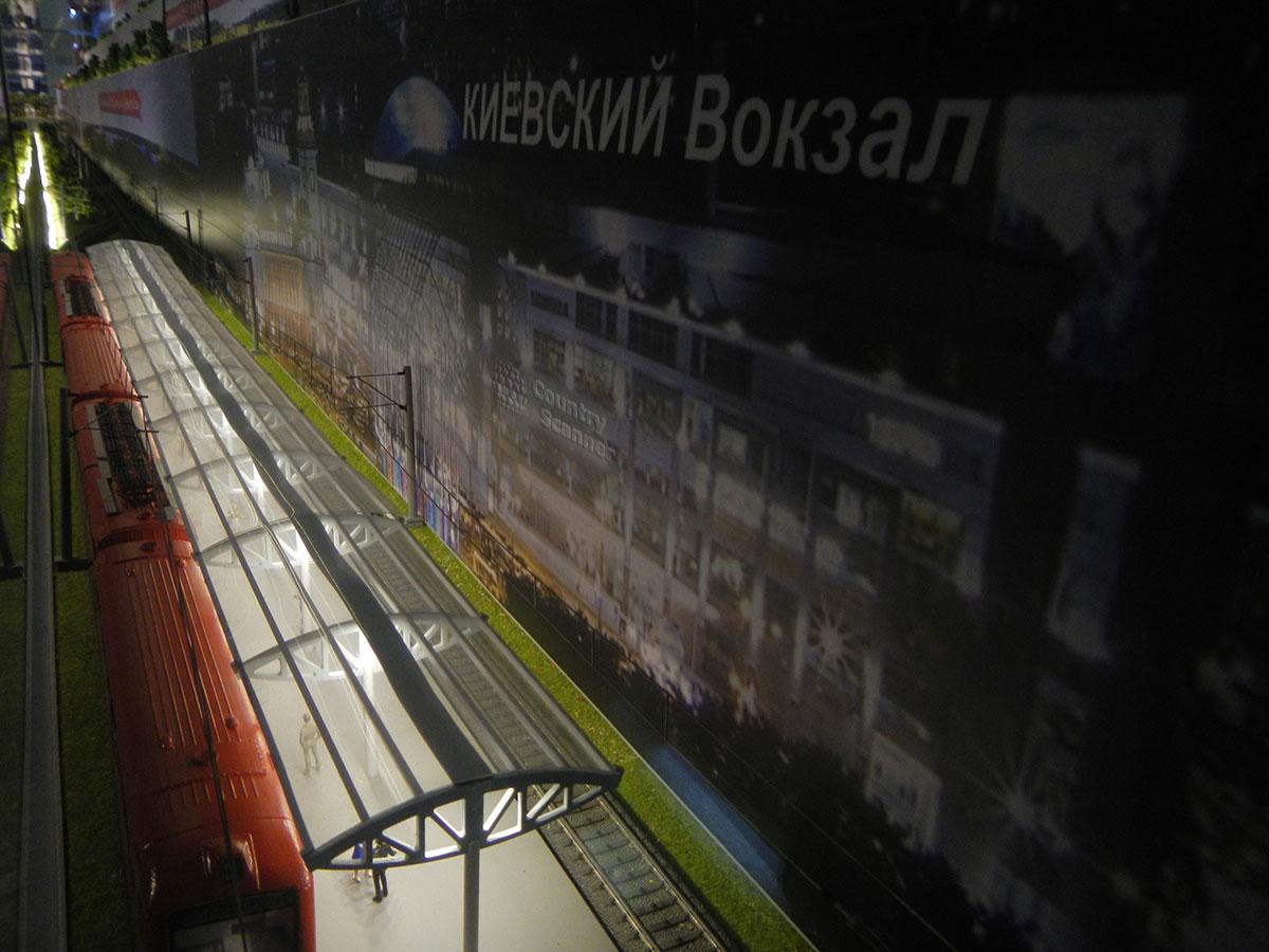 Музей МЖД. Киевский вокзал.