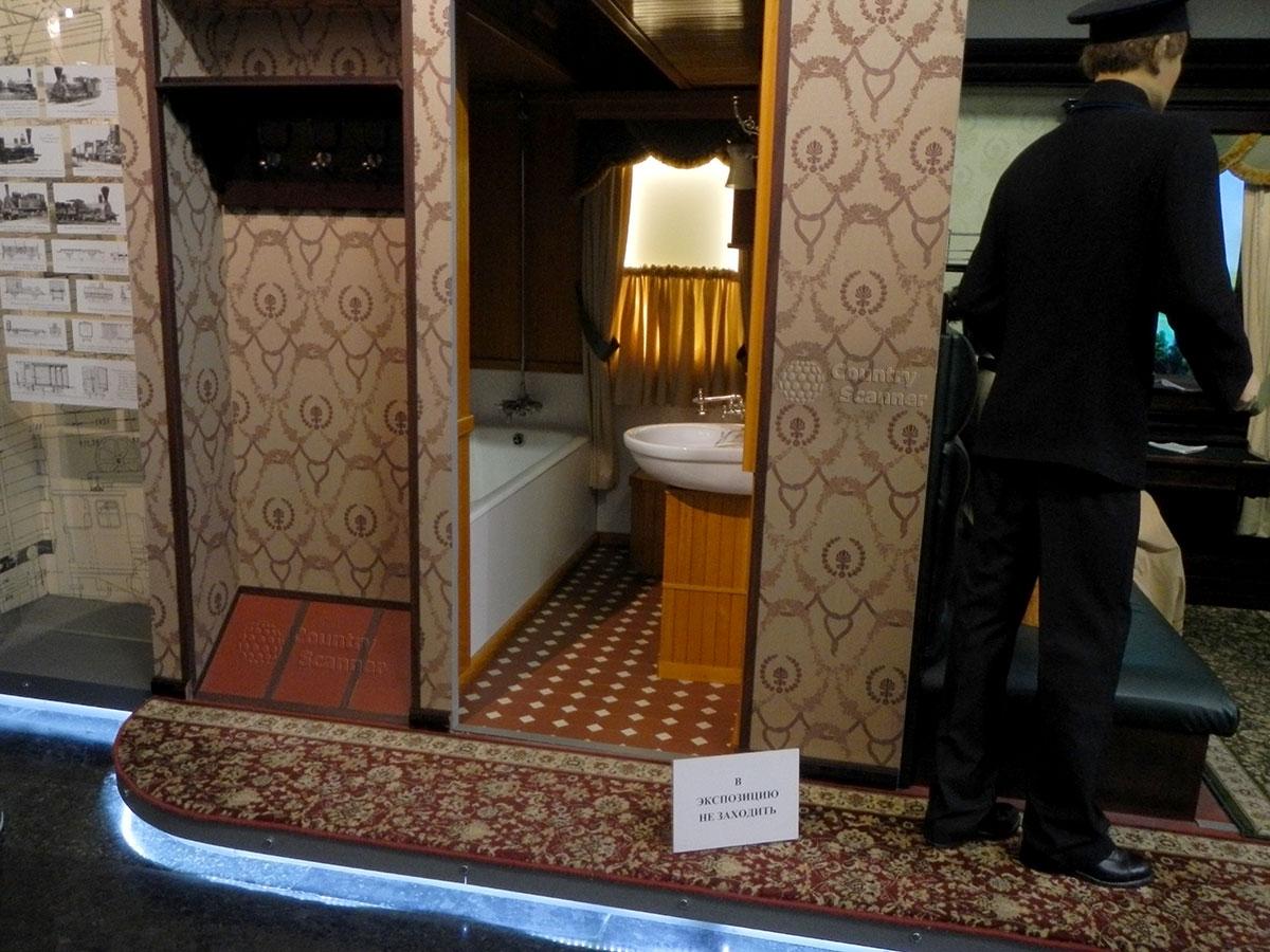 Музей МЖД. Ванная комната вагона 1 класса.