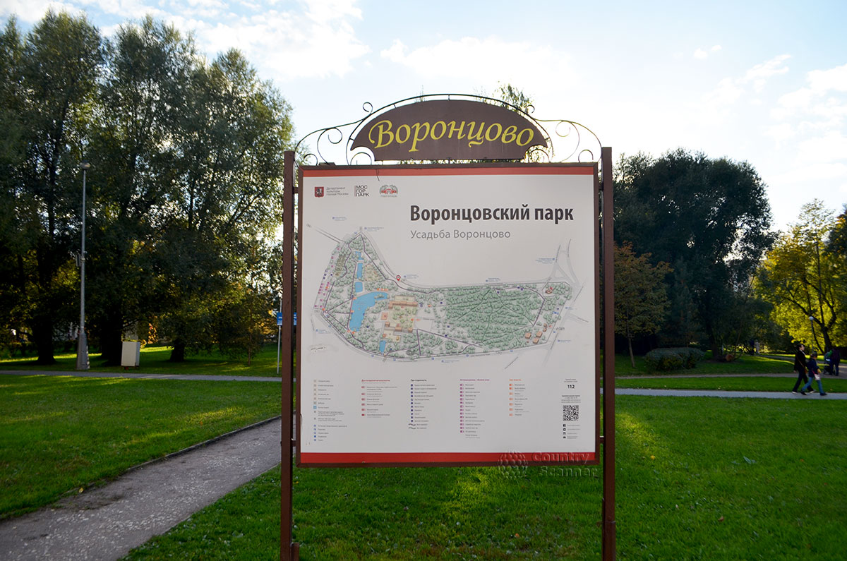 Схема Воронцовского парка