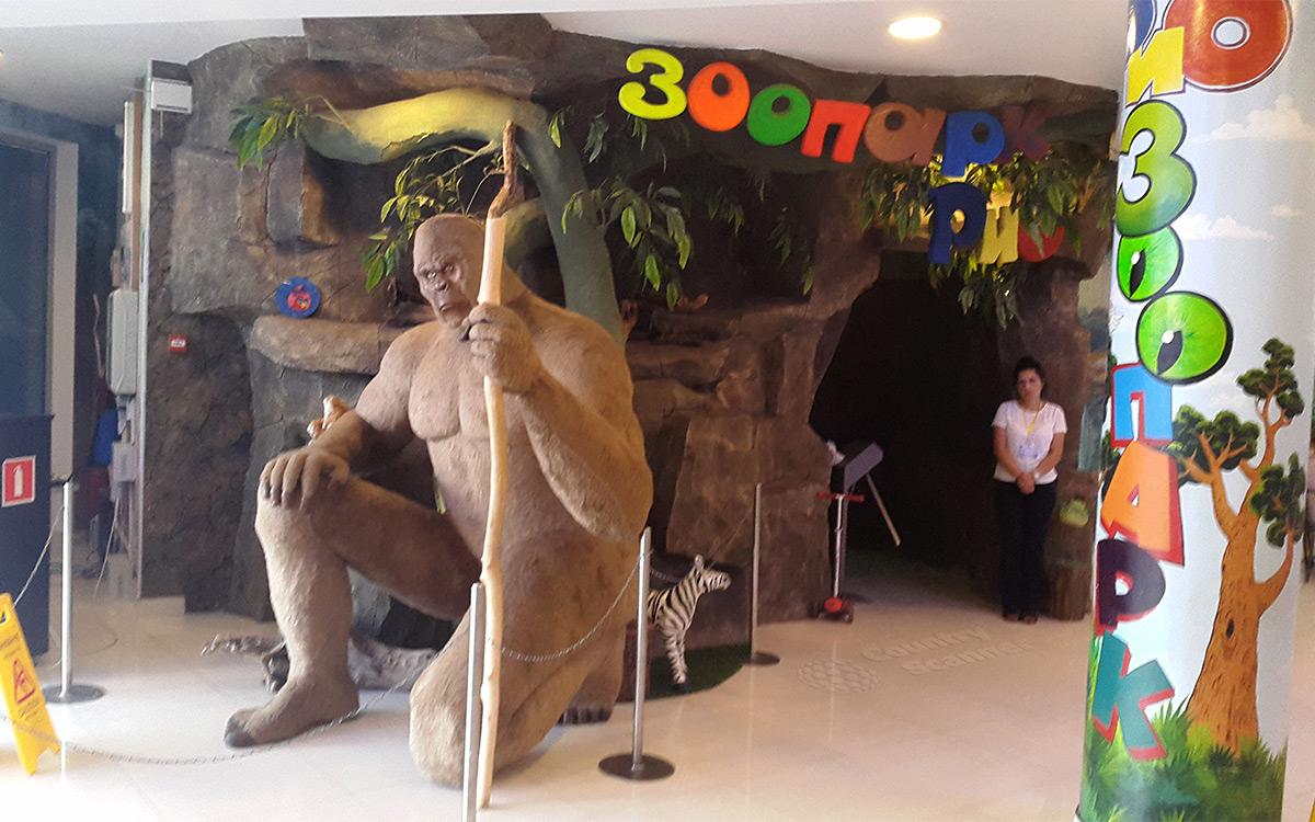 Вход в зоопарк Рио