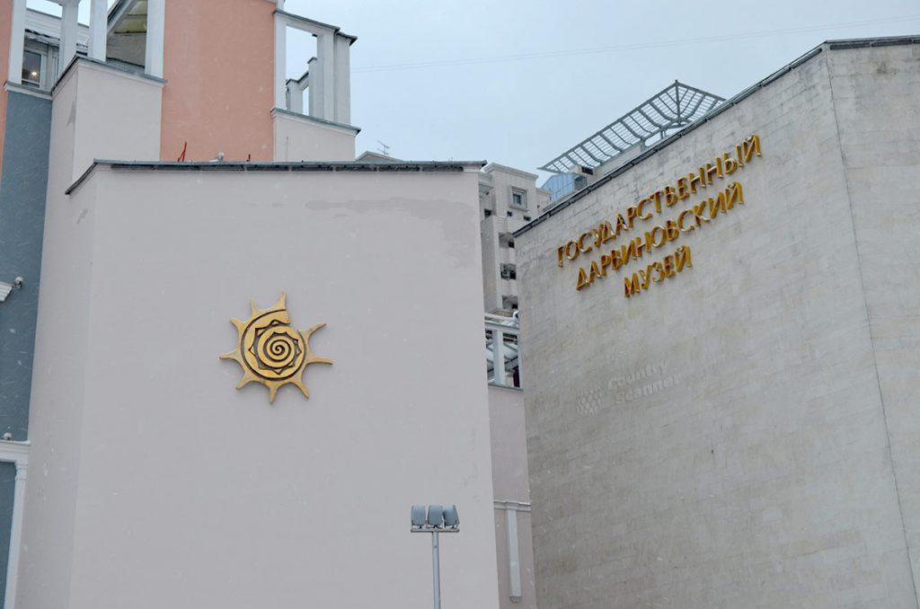 darvinovskiy-muzey-countryscanner-1-1024x678.jpg