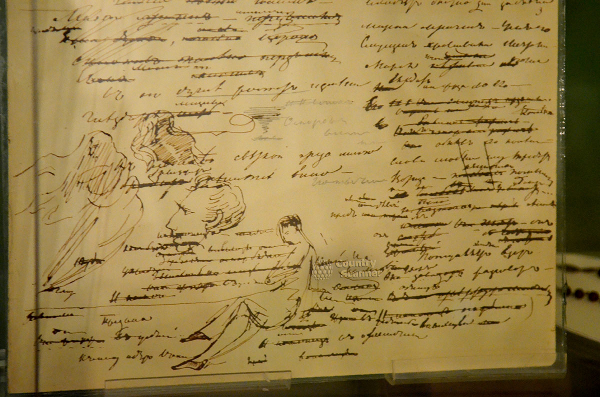 Рукопись с рисунками, представленная в квартире Пушкина на Арбате.
