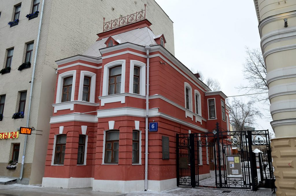 dom-muzey-chekhova-countryscanner-1-1024x678.jpg