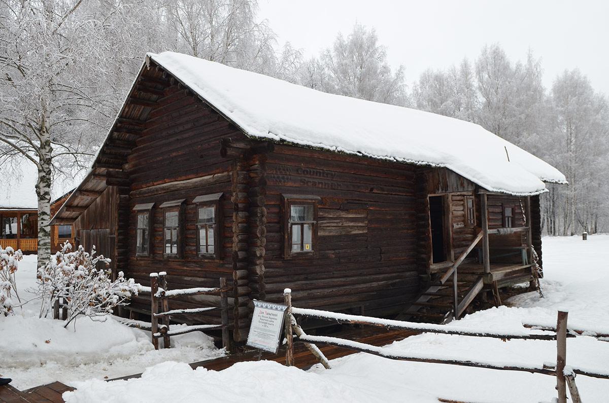 бедное жилище картинки таро