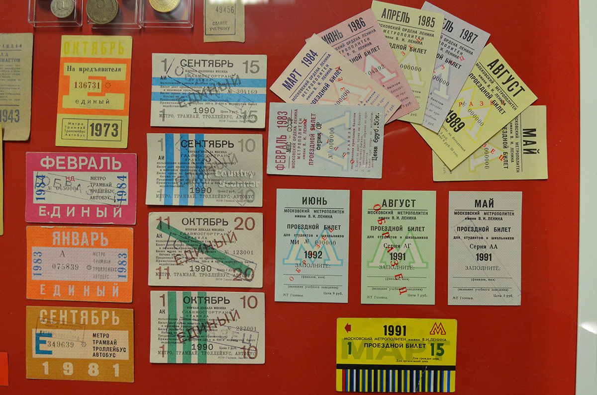 Билеты в метро картинки
