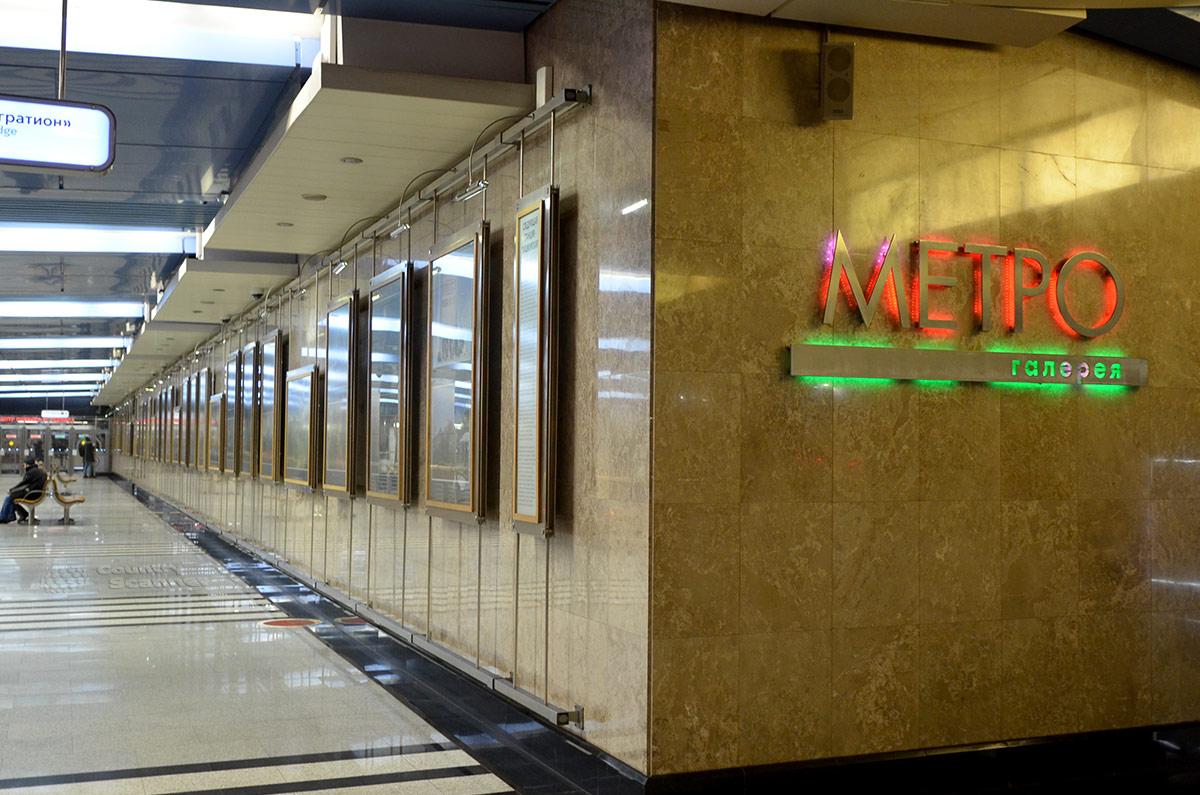 Музей метро соседствует с фотогалереей, являющейся визитной карточкой станции Выставочная.