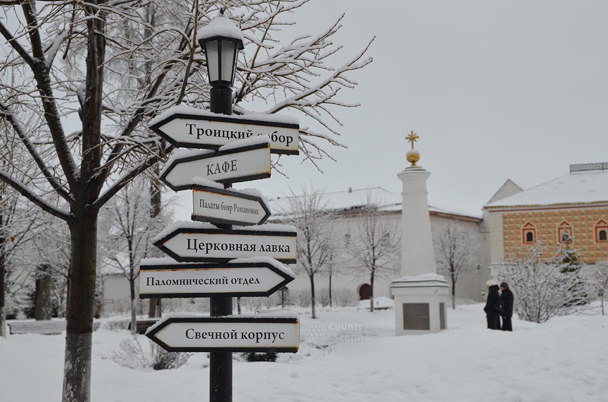 Ипатьевский монастырь, мемориальная колонна и указатели на фонарном столбе.