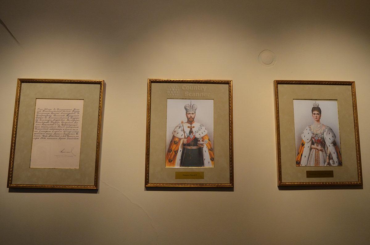 Парадные портреты императорской четы и автограф Николая, выполненные во время празднования 300-летия династии в Ипатовском монастыре.