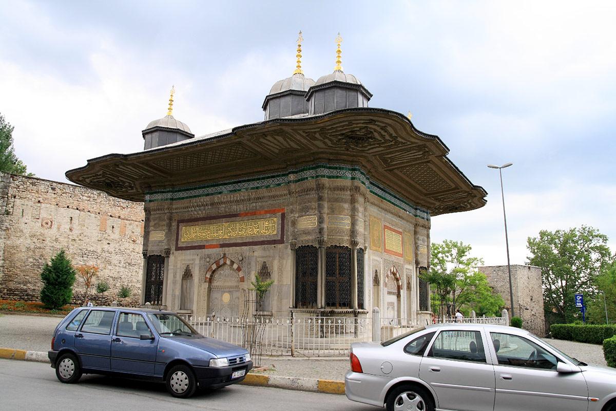 Фонтан султана Ахмеда Третьего перед входом в резиденцию правителей Османской империи, дворец Топкапы в Стамбуле.