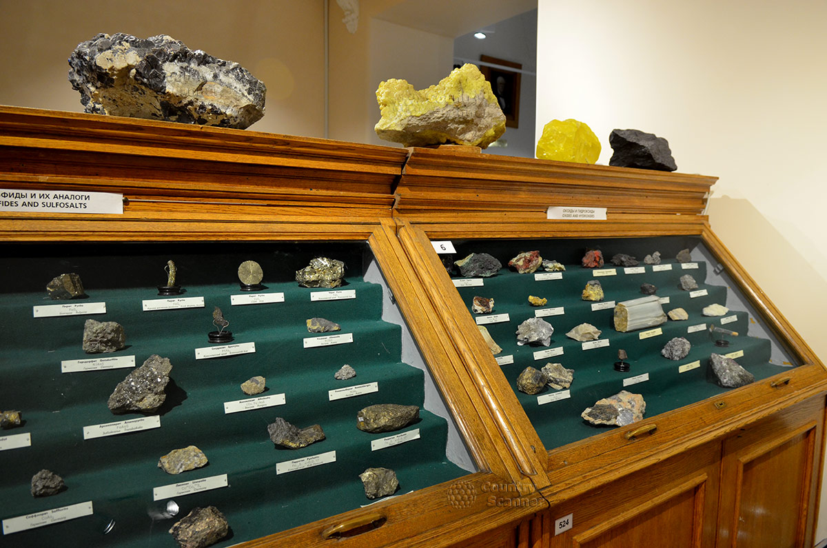 Картинки по запросу минералы музей геология изыскания