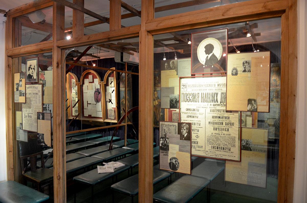 Экспозиционные стенды с материалами и документами размещены в музее Есенина на стенах всех помещений, на многочисленных стеклянных перегородках.