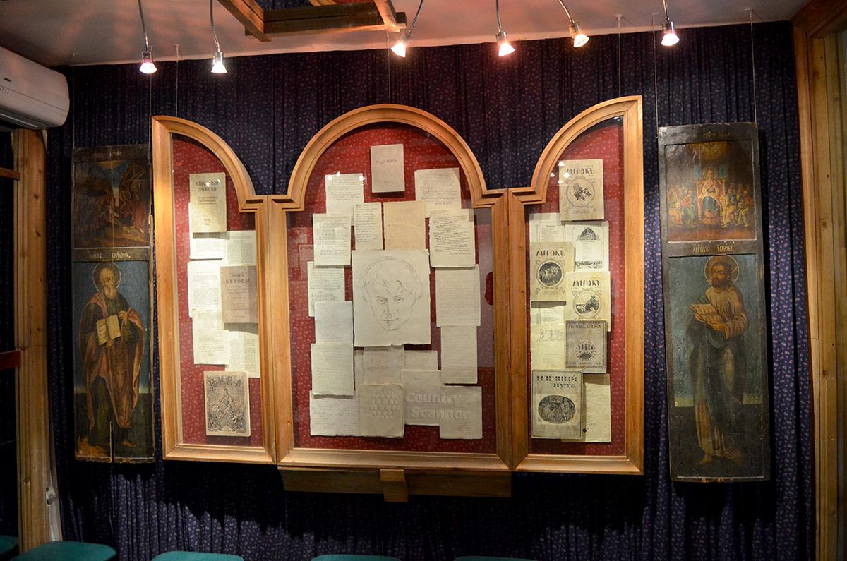 Самая спорная экспозиция музея Есенина. Оклад, характерный для православных икон типа триптихов, с боковыми створками, использован для размещения экспонатов. В центре карандашный портрет Есенина. Еще не кощунство, но очень смело.