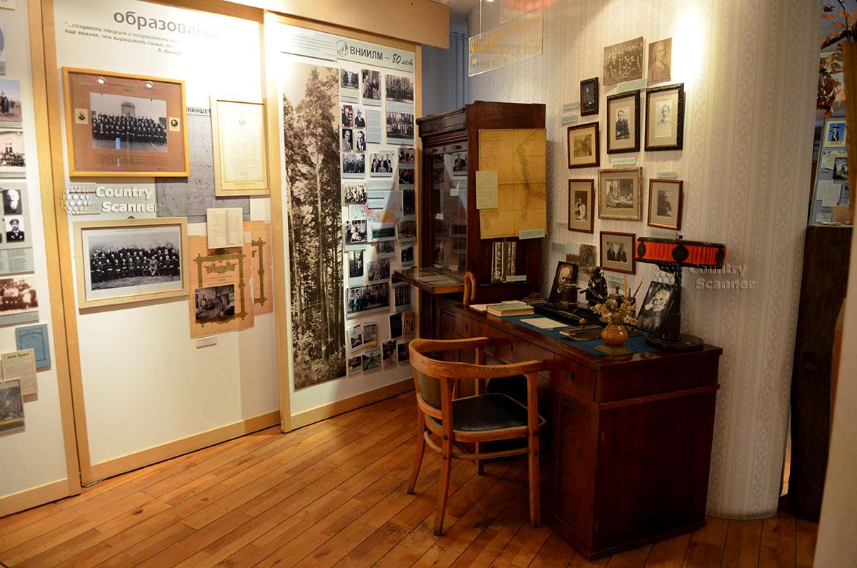 Музей леса представляет историю развития специального образования. Юбилейный стенд ведущего НИИ лесной промышленности, обстановка кабинета многолетнего руководителя.