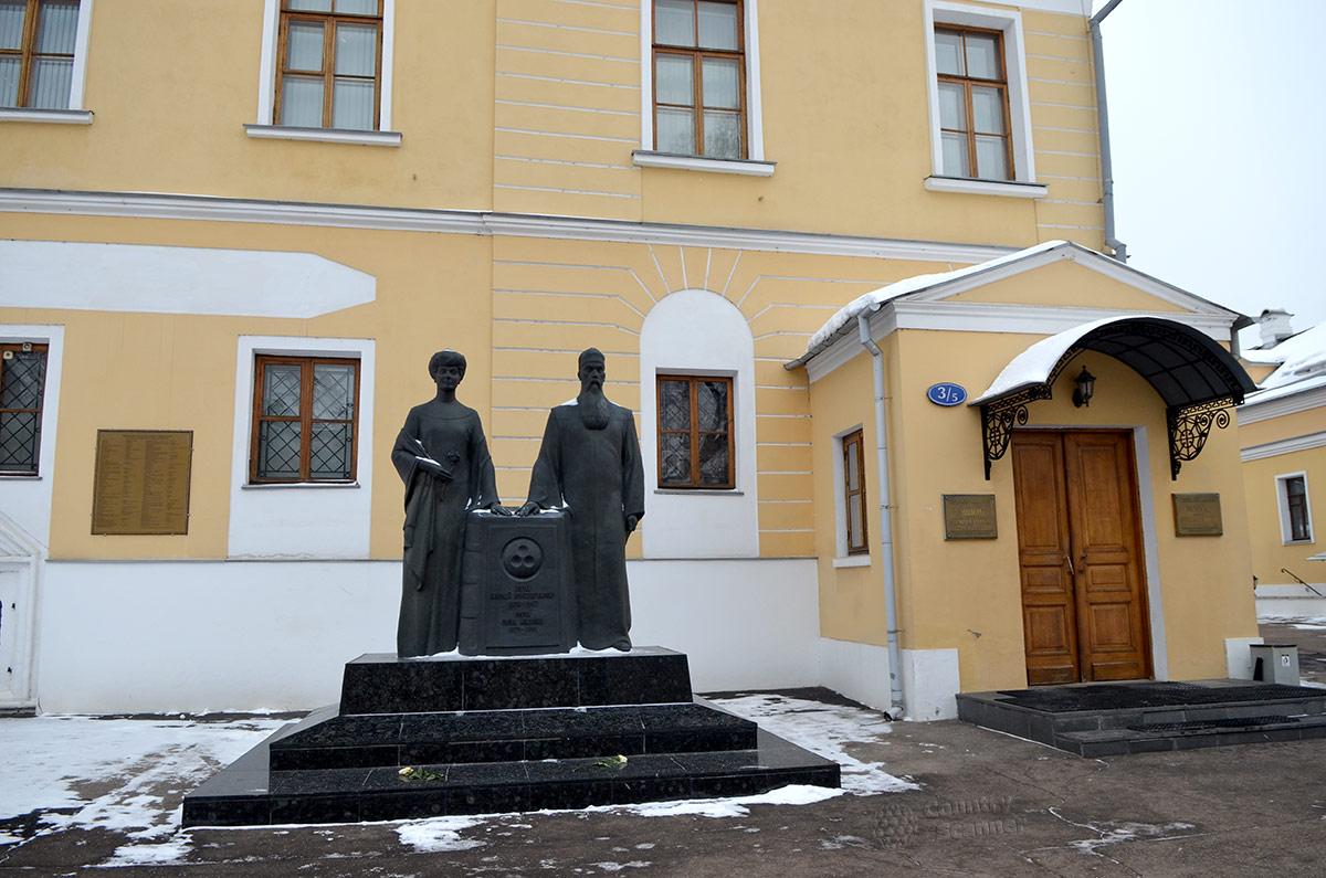 Здание музея Рериха и памятник супругам, Николаю Константиновичу и Елене Ивановне. Постамент не только содержит главные символы их деятельности, но и хранит капсулы с прахом.