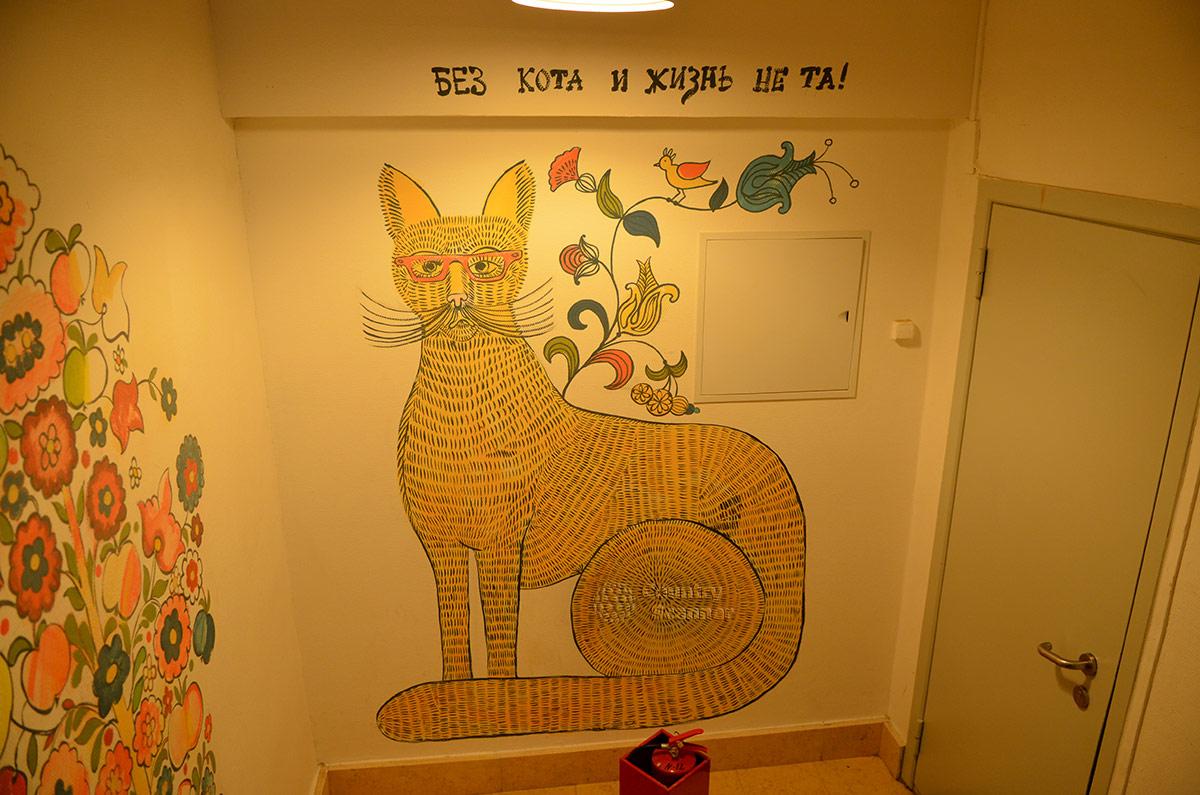 Рисунок Кота в стиле наивного искусства.