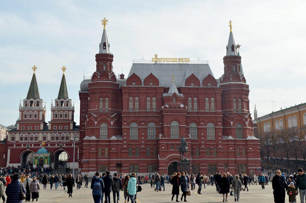 gosudarstvennyy-istoricheskiy-muzey-countryscanner-1-1024x678.jpg