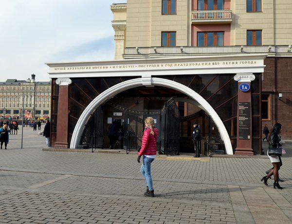 Музей археологии Москвы. Вход