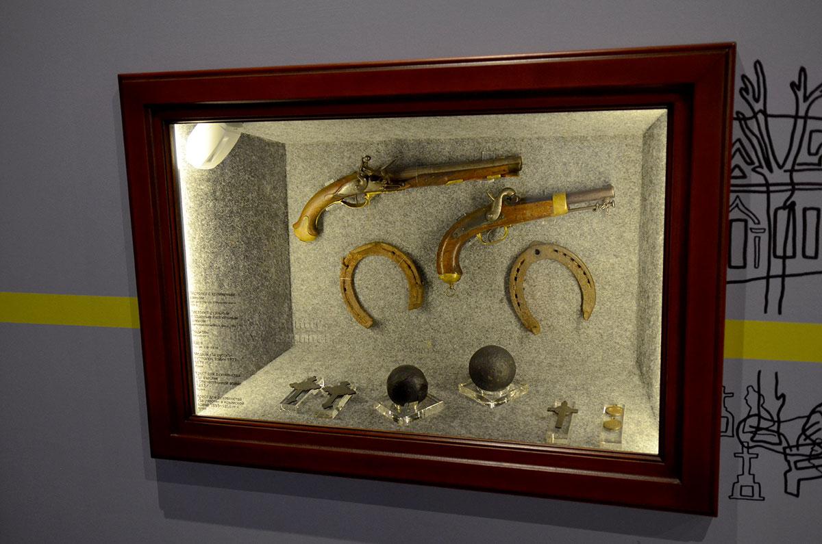 Множество экспонатов музея Лефортово относятся к военной тематике. Это обусловлено историей района, где размещались петровские полки, военные учебные и медицинские учреждения.