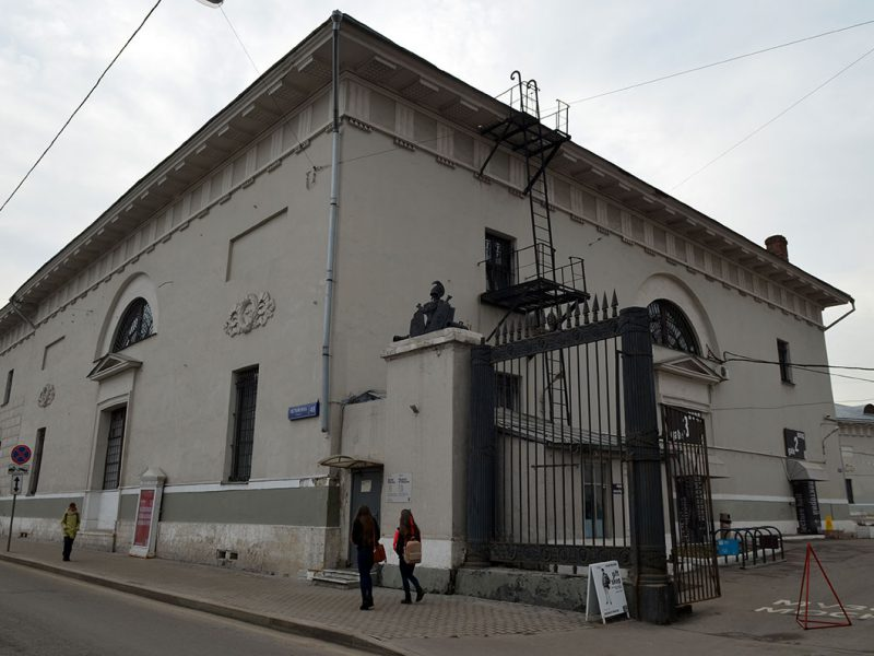 Музей Москвы. Вход с Остоженки