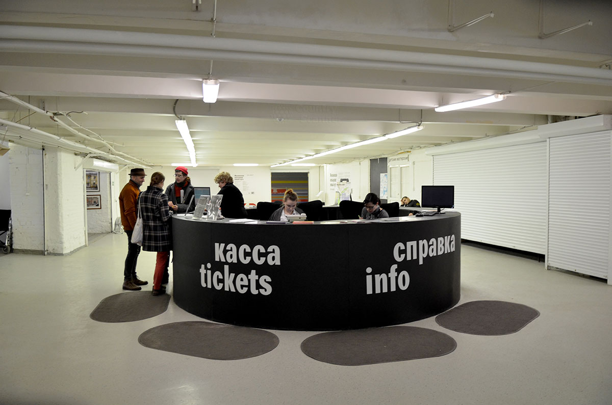 Административная стойка в музее Москвы, размещающемся с 2007 года в историческом здании Провиантских складов. Оформление достаточно современное, привлекает внимание.