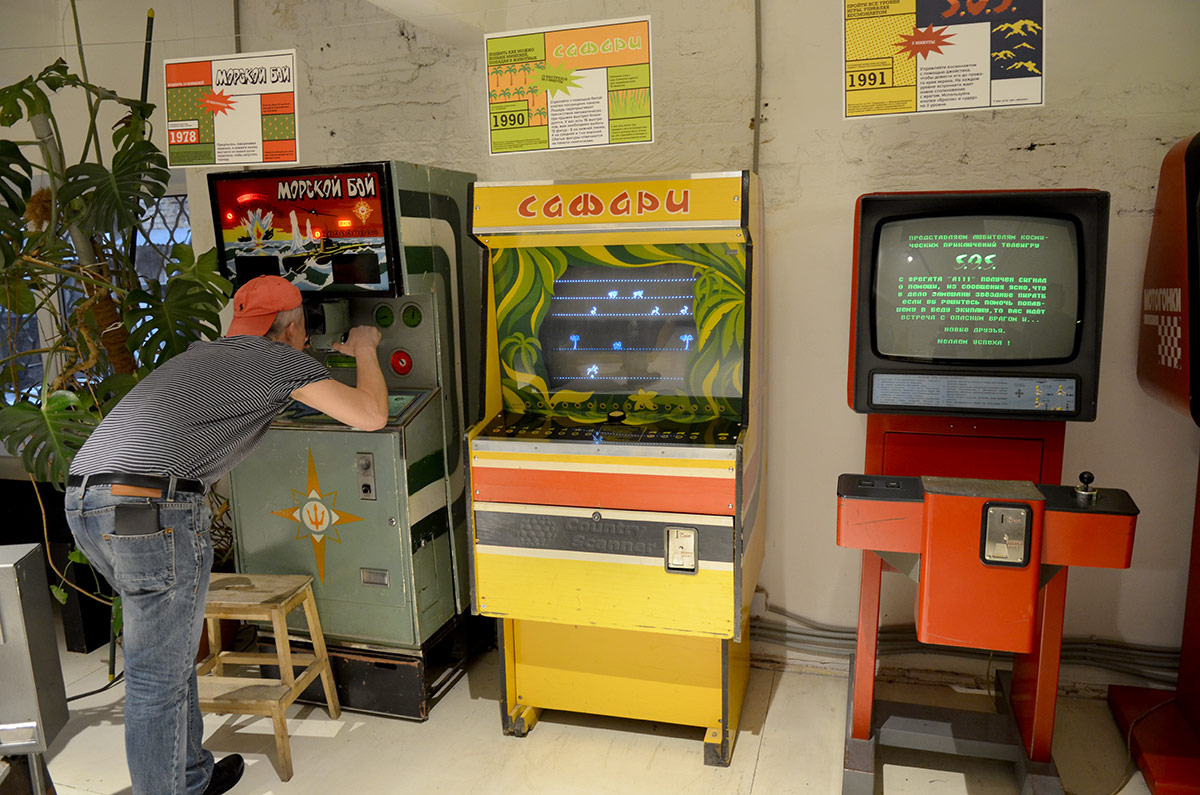 Музей советских игровых автоматов демонстрирует устройства с различными принципами действия. Использующий оптику и зеркала Морской бой соседствует с основанными на телевизионных экранах Сафари и Космическими приключениями.
