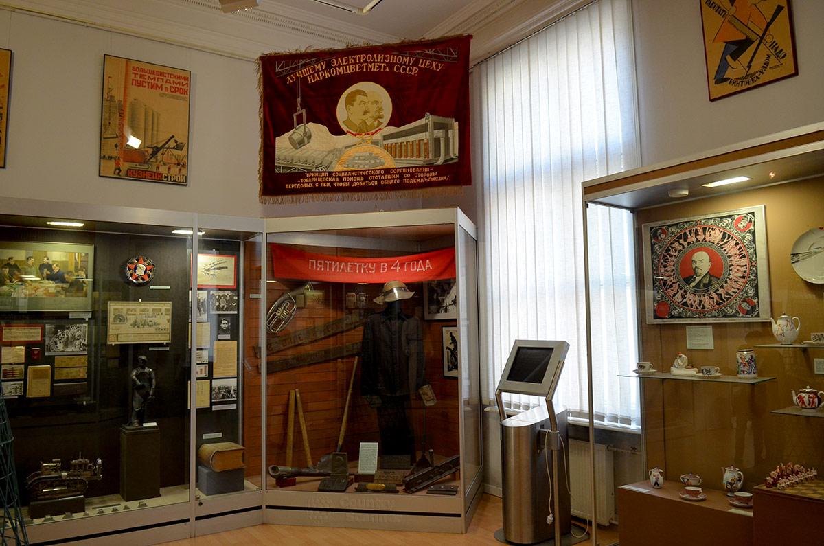 Музей современной истории России представляет экспонаты, свидетельствующие о периоде ускоренной индустриализации страны, развитию промышленности и энергетики.
