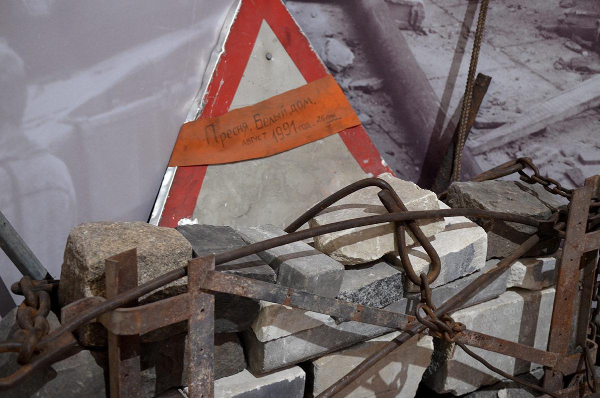 Сохранившиеся фрагменты баррикады у Белого дома в музее современной истории России, свидетели провала антиконституционного переворота ГКЧП в августе1991 года.