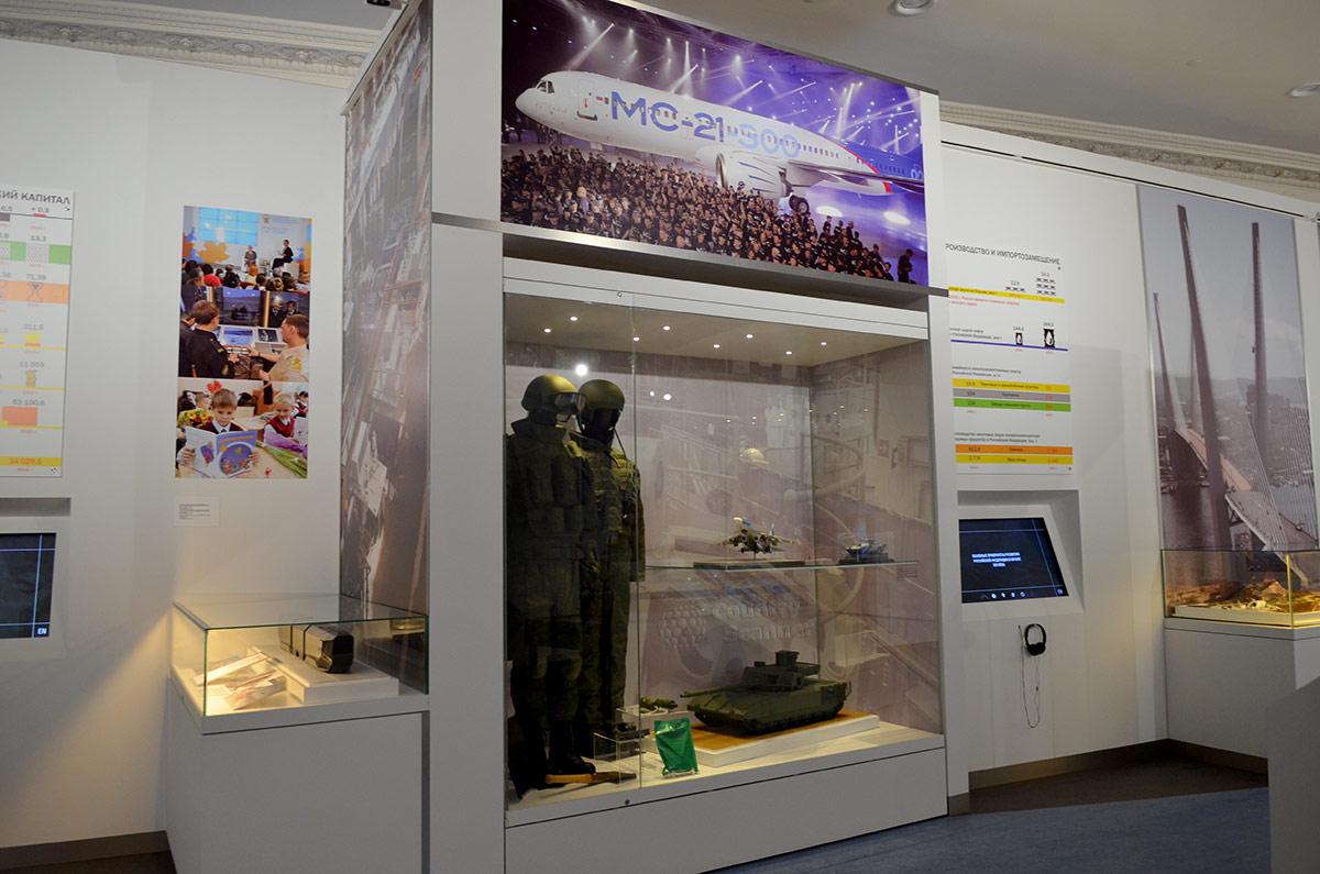 Музей современной истории России демонстрирует развитие и техническое перевооружение армии, основную заботу Путина в период президентства.