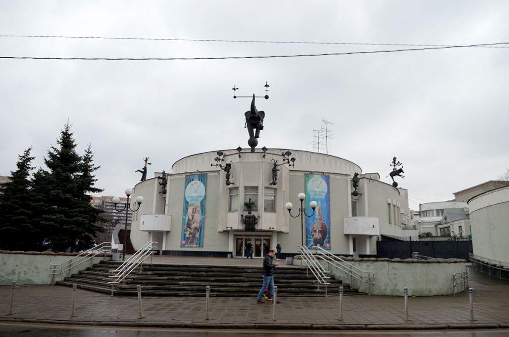 muzey-teatra-ugolok-dedushki-durova-countryscanner-1-1024x678.jpg