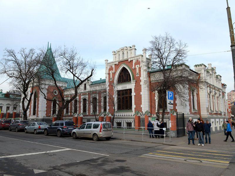Театральный музей имени А.А. Бахрушина. Фасад здания
