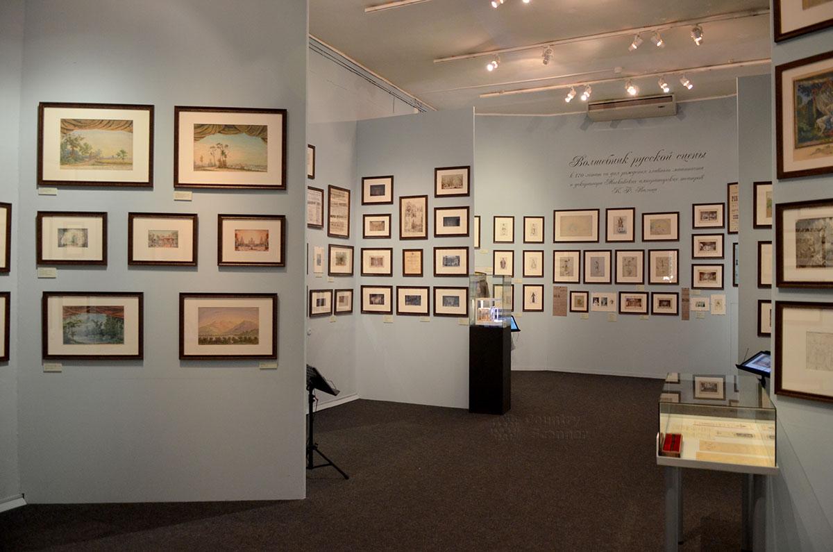 Экспозиция тематической выставки о творчестве декоратора и мастера сцены К. Вальца в одном из помещений музея Бахрушина.