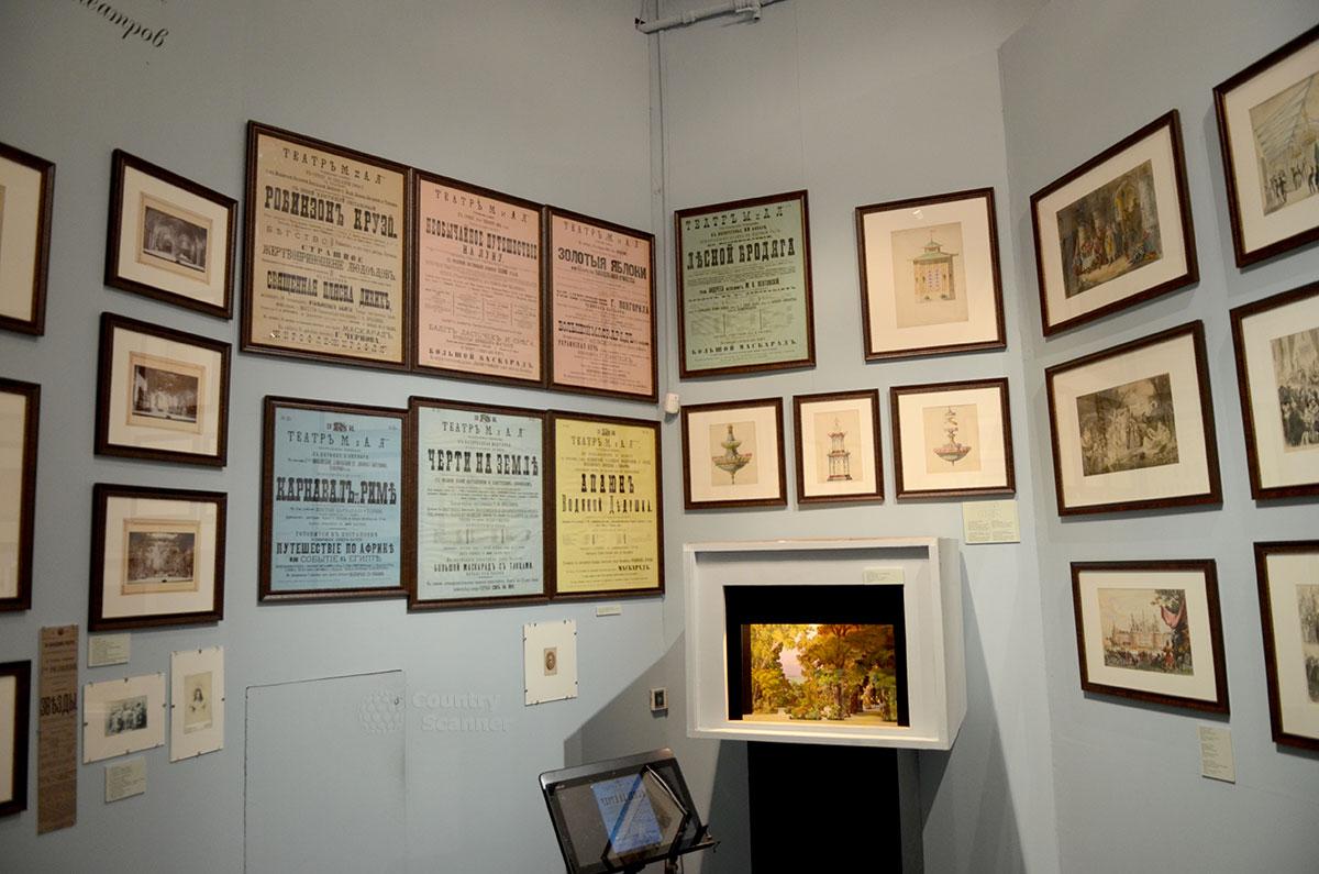 Специализированный зал музея Бахрушина, повествующий о рекламе театральных постановок. Демонстрируются новых постановок, репертуарные планы театров и программы отдельных спектаклей.