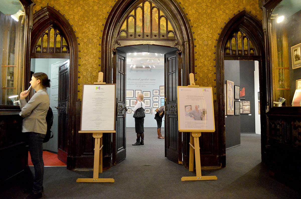 Музей Бахрушина проводит тематическую выставку в честь 170-летия декоратора Карла Вальца, работавшего в Большом и других театрах Москвы 65 лет и гастролировавшего с труппой Дягилева.