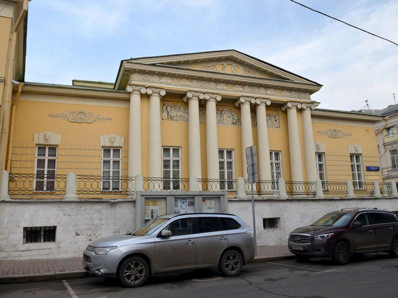 Государственный музей А.С.Пушкина. Фасад