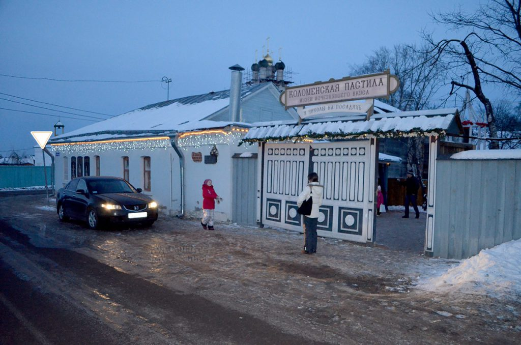 kolomenskaya-pastila-countryscanner-1-1024x678.jpg