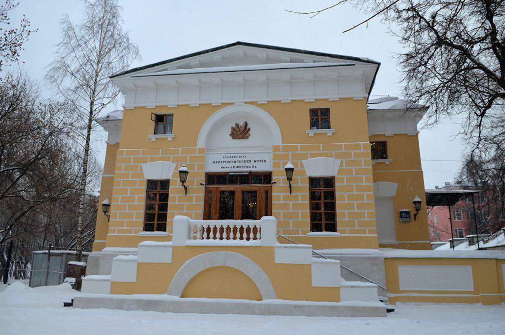 mineralogicheskiy-muzey-countryscanner-1-1024x678.jpg