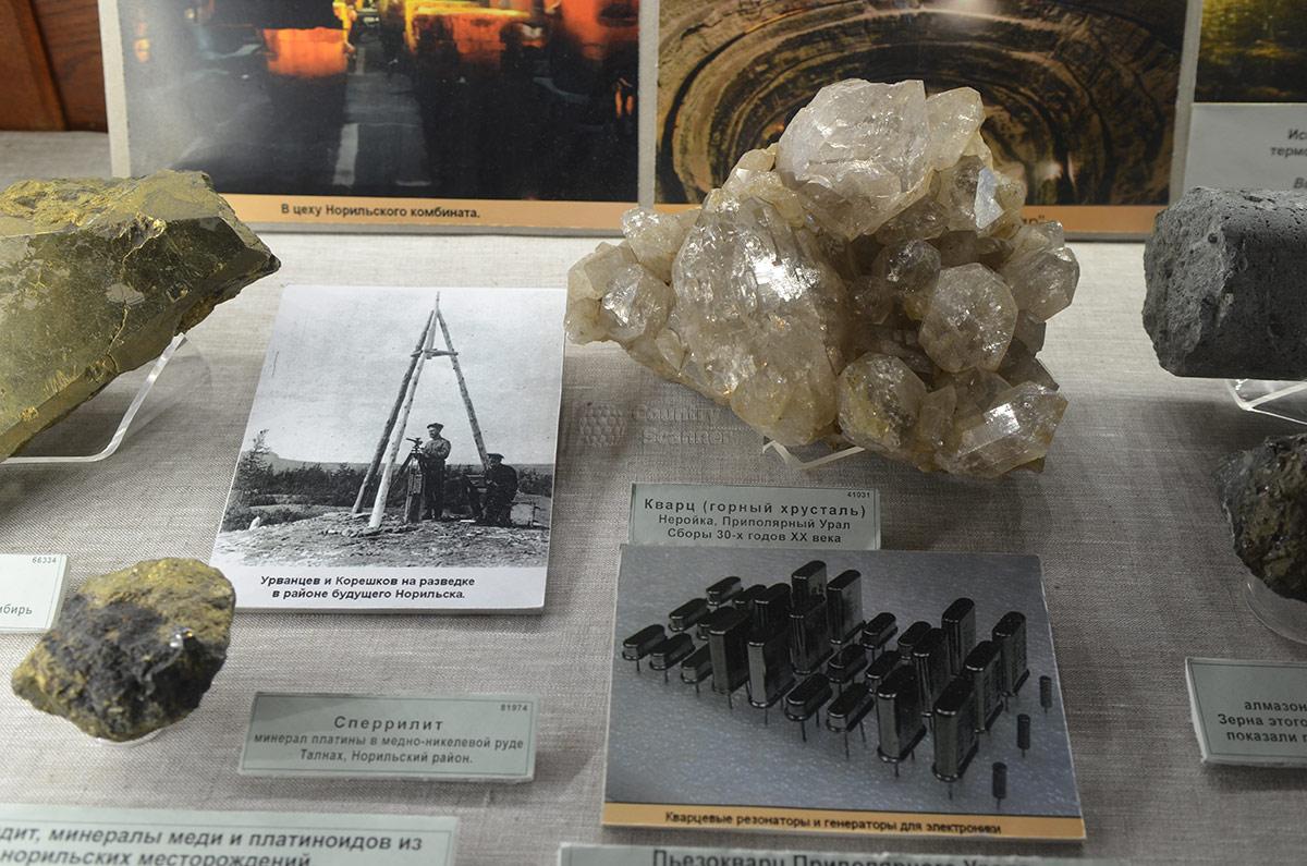 Экспозиция минералогического музея, посвященная разведке никелевых месторождений Заполярья. Фото первопроходцев и образцы минералов, планшеты о нынешнем металлургическом комбинате.