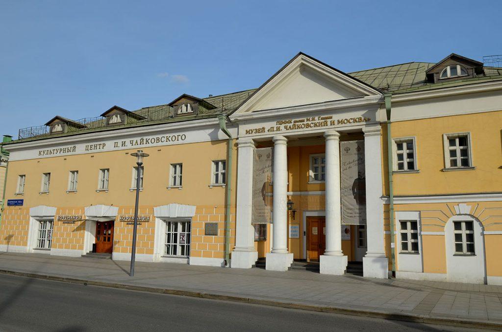 muzey-p-i-chaykovskiy-i-moskva-countryscanner-1-1024x678.jpg