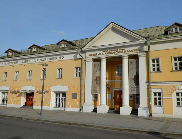 Музей Чайовского. Вход