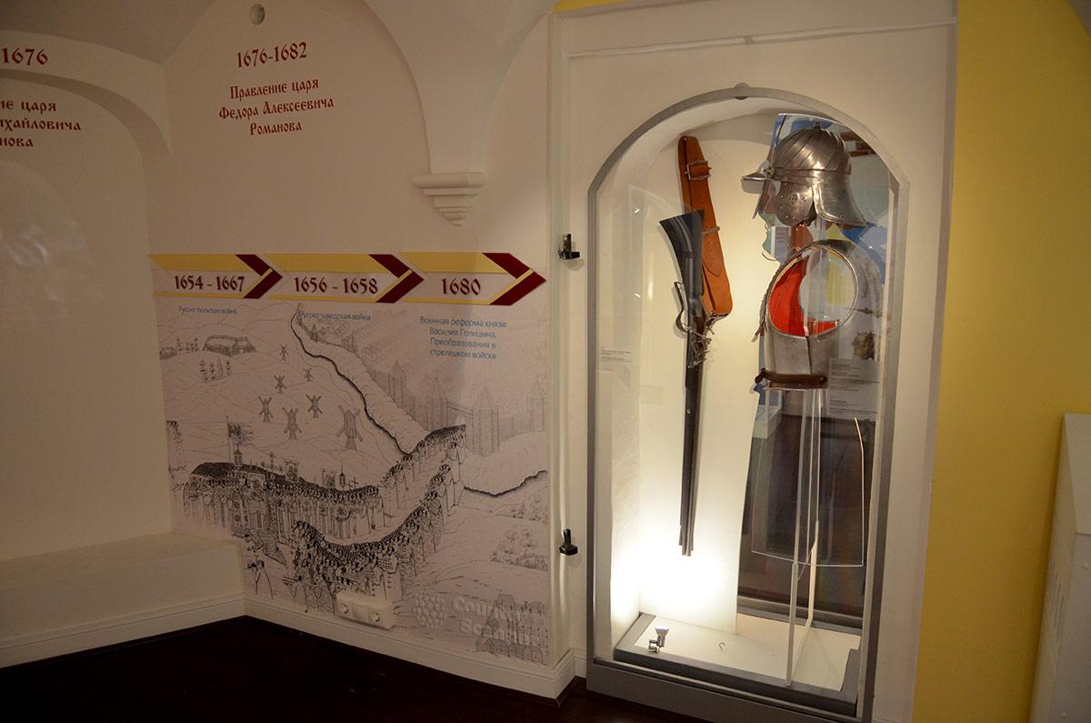 Металлические латы – шлем и кираса, а также кремниевое ружье и перевязь для ношения ружейного припаса в витрине музея Стрелецкие палаты. На сене – продолжение хронологии войска.