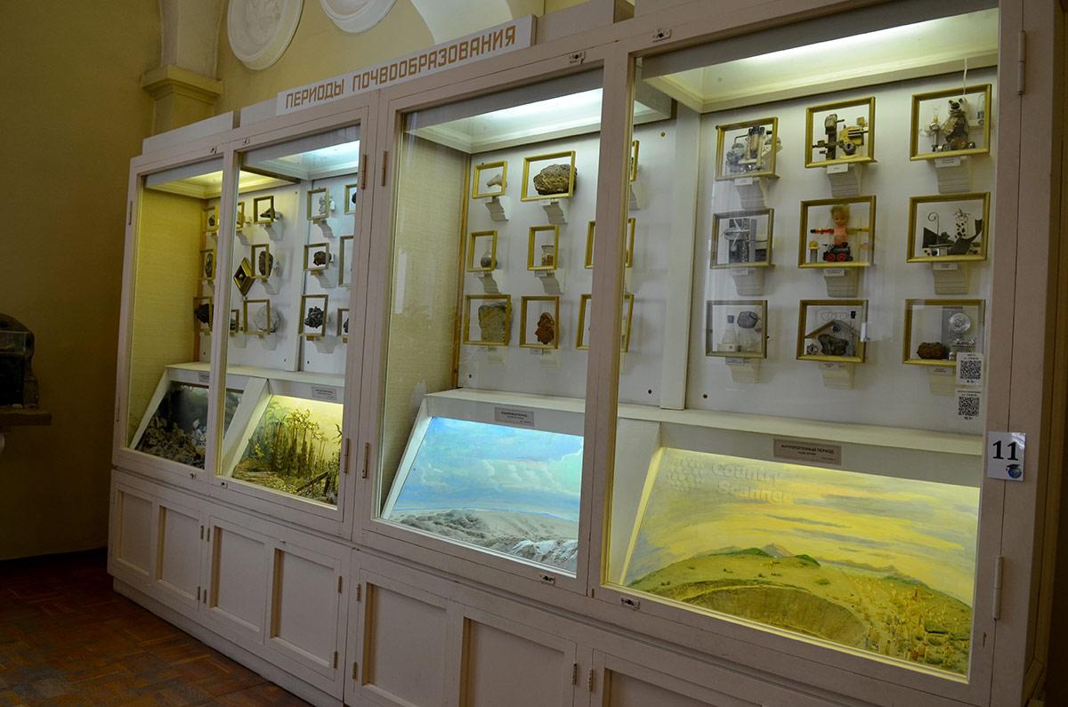 Рассказ о процессах образования плодородного слоя в музее почвоведения. Картины периодов этого процесса дополняются образцами минералов и горных пород, добываемых полезных ископаемых и изделий из продуктов их переработки.
